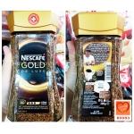 เนสกาแฟ โกลด์เดอลุกซ์ สวิตเซอร์แลนด์ (Nescafe Gold Deluxe Switzerland)