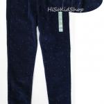 1266 Lefties Trouser - Navy Blue ขนาด 5-6,7-8,9-10 ปี