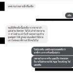 ซื้อ Q50 GPS Watch ถูกๆจากร้านที่นำเข้าจาก ต่างประเทศ ไม่มีร้านในไทย เสี่ยงใช้งานไม่ได้