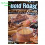 โกลด์โรสท์ เครื่องดื่มธัญพืช รสช็อคโกแลต (Gold Roast Nutritious Cereal Chocolate)
