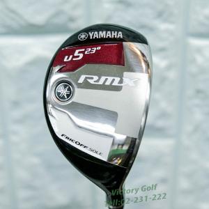 UT.Yamaha RMX U5 23° Fubuki Ai55 (Flex SR)