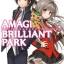 [NOVEL] Amagi Brilliant Park เล่ม 1 thumbnail 1