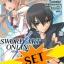 [SET] Sword Art Online: Aincrad (2 เล่มจบ) thumbnail 1
