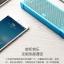 ลำโพงบลูทูธ Xiaomi Colorful Bluetooth Speaker ของแท้ thumbnail 5