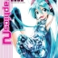 MIKU Graphics VOCALOID ART&COMIC 2 thumbnail 1