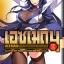 Acemaid เอซเมด เล่ม 4 (จบ) thumbnail 1