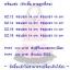 ชุดว่ายน้ำทูพีช สีชมพู คล้องคอ ลายจุด ดำขาว กระโปรงระบายสีดำ thumbnail 2