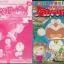 โดราเอม่อน ชุดพิเศษ มีทั้งหมด 24 เล่ม thumbnail 3