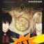 [SET] Card Master ผู้พิทักษ์การ์ดอมตะ (4 เล่มจบ) thumbnail 1
