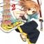 [COMIC] จอมนางอหังการโอดะโนบุนะ เล่ม 2 thumbnail 1