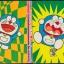 THE DORAEMONS โดเรม่อน มี 4 เล่ม thumbnail 3