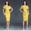 Pre-order ชุดแซกทำงาน สีเหลือง Honey Yellow dress แพทเทิร์นเรียบเก๋ ใส่สบายสุดๆ มีไซส์ใหญ่ S - XXL thumbnail 2