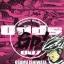 ODDS GP! แต้มต่อชีวิตพิชิตฝัน เล่ม 7 thumbnail 1