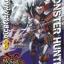 [COMIC] Monster Hunter นักล่าแห่งแสงสว่าง เล่ม 3 thumbnail 1