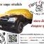 ผ้าคลุมรถ ไทร-การ์ด สีเหลือง thumbnail 10