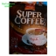 Super Coffee กาแฟสำเร็จรูป 3in1 (Super Coffee Regular Low Fat) thumbnail 1