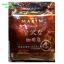 กาแฟแม็กซิมถุงเติมแดง (MAXIM Gorgeous Aroma Blend Refill Bag) thumbnail 1