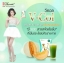 V-COL วีคอล อาหารเสริมดีท็อกซ์ ไฟเบอร์คลอโรฟิลล์ 1 กล่อง thumbnail 2