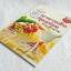 5สูตรอาหารเส้นสุดอร่อยทำแล้วรวย โดย อ.ประสพโชค ตระกูลแพทย์ thumbnail 2