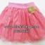 1064 H&M Tulle Skirt - Pink ขนาด 2-4 ปี thumbnail 1