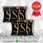 Sye S (ซายเอส) 6 กล่อง thumbnail 1
