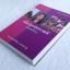 เลี้ยงลูกสุขภาพดี ศตวรรษที่ 21 นพ.นิคม วรรณราชู เขียน (พิมพ์ครั้งแรก) มีนาคม 2546 thumbnail 2