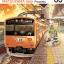 ทัวร์หรรษากับ 3 สาวรถไฟ เล่ม 3 thumbnail 1