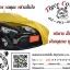 ผ้าคลุมรถ ไทร-การ์ด สีเหลือง thumbnail 7