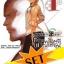 [SET] Steins;Gates: การเคลื่อนที่แบบบราวน์ (2 เล่มจบ) thumbnail 1