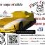 ผ้าคลุมรถ ไทร-การ์ด สีเหลือง thumbnail 1