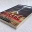 MIRAGE รหัสลับมายา มนตราทะเลทราย เล่ม 1 วรากิจ เพชรน้ำเอก เขียน (พิมพ์ครั้งแรก) กันยายน 2552 thumbnail 3