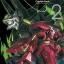 Captain Earth กัปตันเอิร์ธ เล่ม 2 thumbnail 1