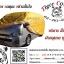 ผ้าคลุมรถ ไทร-การ์ด สีเหลือง thumbnail 17