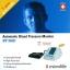 เครื่องวัดความดัน Microlife รุ่น 3AQ1 พร้อม Adapter ใช้ไฟบ้านและผ้าพันแขนขนาดใหญ่ thumbnail 1