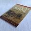 มือปืนรุ่นเดอะ เครื่องสำริด วงศ์ทองอยู่ เขียน (พิมพ์ครั้งแรก) มีนาคม 2544 thumbnail 2