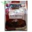 กาแฟแม็กซิมถุงเติมแดงครีม (MAXIM Hybrid Top Aroma Coffee Refill Bag) thumbnail 1