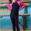ชุดว่ายน้ำบอดีสูท เด็กผู้หญิง แขนยาว ขายาว สีชมพู ดำ thumbnail 1