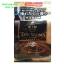 กาแฟแม็กซิมถุงเติมดำทอง (MAXIM Hybrid Top Aroma Coffee Refill Bag) thumbnail 1