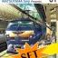 [SET] ทัวร์หรรษากับ 3 สาวรถไฟ (4 เล่มจบ) thumbnail 1