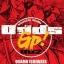 ODDS GP! แต้มต่อชีวิตพิชิตฝัน เล่ม 2 thumbnail 1