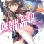 Death Need Round เล่ม 2 thumbnail 1