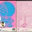 โดราเอม่อน มีทั้งหมด 6 เล่ม thumbnail 7