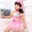 สีชมพู ลายกระต่าย พร้อมหมวก thumbnail 1
