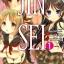 [COMIC] JINSEI จินเซย์ เล่ม 1 thumbnail 1