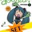 [SET] ล๋อยปะล่ะ บันทึกประจำวันของฮาจูเนะ มิกุ (4 เล่มจบ) thumbnail 1