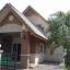 บ้านเดี่ยว 2ชั้น 54ตรว. เปรมประชาเลคแอนด์พาร์ค 2-3 ซอย 2 (15 พ.ค 2560 ยังอยู่) thumbnail 2