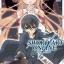 Sword Art Online: Aincrad เล่ม 2 (จบ) thumbnail 1