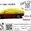 ผ้าคลุมรถ ไทร-การ์ด สีเหลือง thumbnail 13