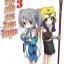 [COMIC] จอมนางอหังการโอดะโนบุนะ เล่ม 3 thumbnail 1