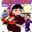 สาวออฟฟิศขั้นเทพ ยามาดะ โนริโกะ เล่ม 7 thumbnail 1